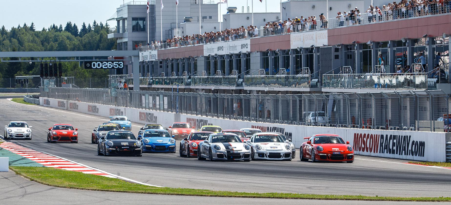 Porsche Sport Challenge